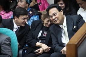 Renato Corona Impeachment Trial