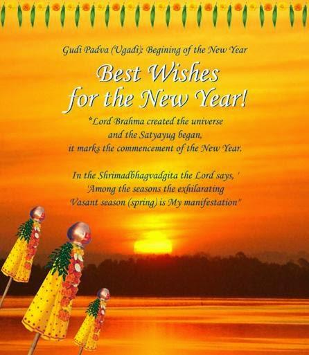 Happy-Gudi-Padva-wishes-wllpapers