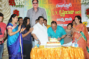 Rebel Star Krishnam Raju Birthday Celebrations-thumbnail-13
