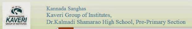 Kannada Sanghas Pre-Primary Admission 2015