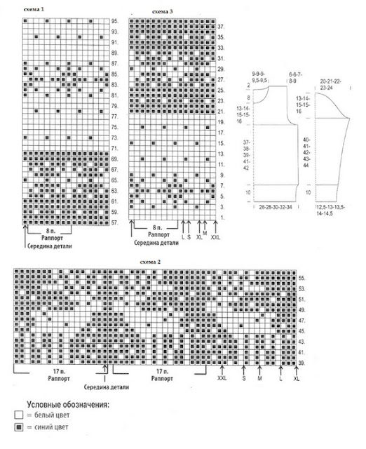 Схема свитера с оленями мужской схема вязания спицами