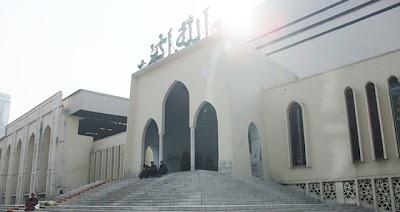 """<a href="""" http://4.bp.blogspot.com/-bo-Wt9cePIA/USNIkYl2uSI/AAAAAAAAB8g/eLAS53LXJ4E/s400/Masjid+Termegah+dan+Terbesar+di+Dunia5.jpg""""><img alt=""""Tempat beribadah umat islam, Masjid Termegah dan Terbesar di Dunia, Masjid Baitul Mukharam di Dakha, Bangladesh """" src="""" http://4.bp.blogspot.com/-bo-Wt9cePIA/USNIkYl2uSI/AAAAAAAAB8g/eLAS53LXJ4E/s400/Masjid+Termegah+dan+Terbesar+di+Dunia5.jpg""""/></a>"""