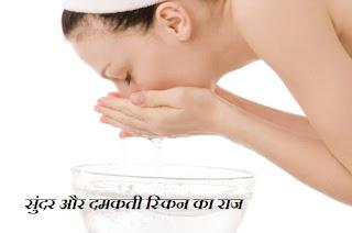 चेहरे पर निखार कैसे लाये, फेस पर ग्लो, how to get a charming and glowing face in hindi, चेहरे की त्वचा बोलती है,