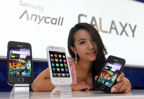 samsunggalaxykhandsonrelease launch available