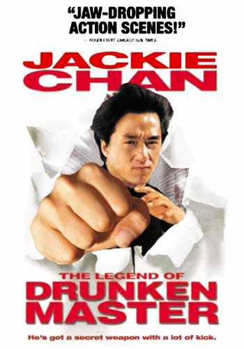 The Legend of the Drunken Master 1994 DVDRip ENG Dub 700mb