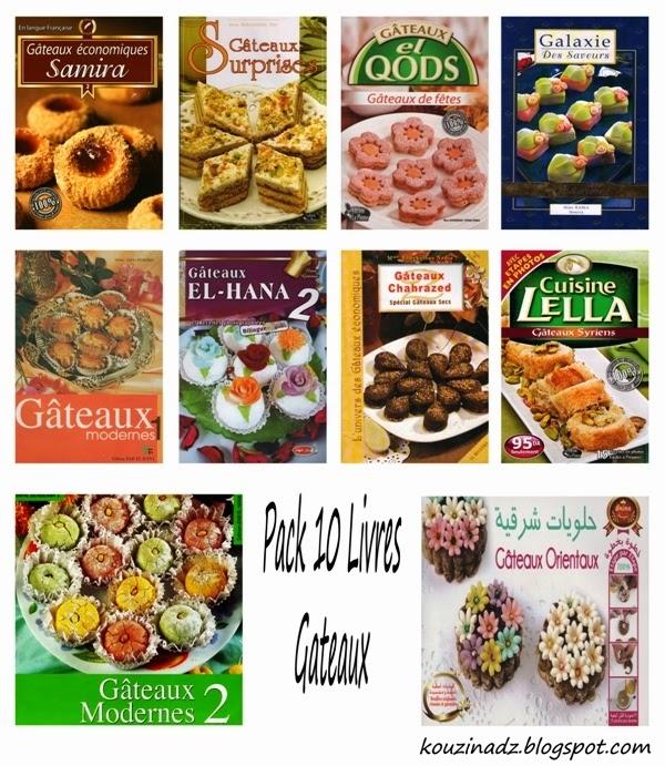 Gâteaux Algériens De Samira Tv: La Cuisine Algérienne: Pack 10 Livres Gateaux