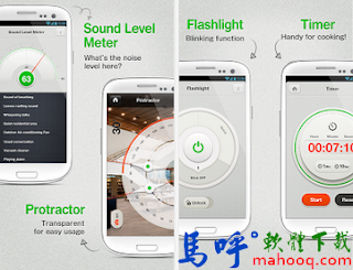 LINE Tools APK / APP Download,LINE Tools Android APP 下載,好用的手機小工具 APP 下載