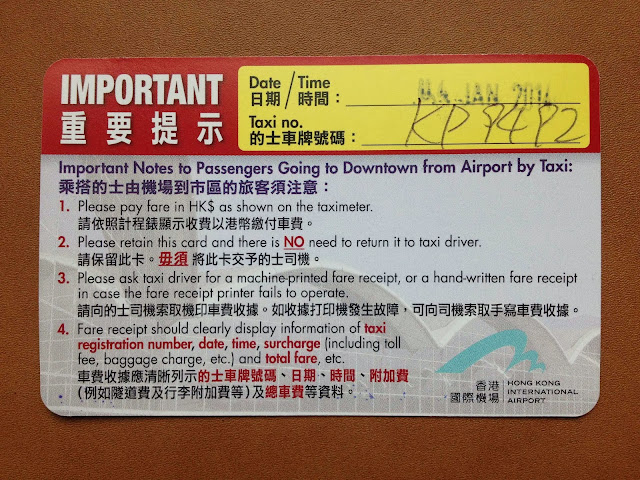 Hong Kong taxi card