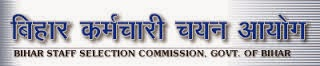 Bihar Staff Selection Commission Sarkari Naukri