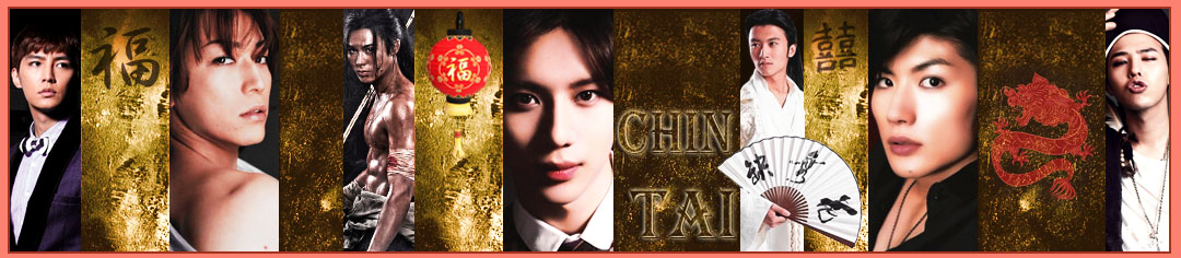 ChinTai Blog об азиатских актерах и идолах