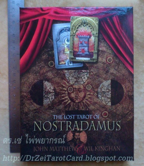 หน้ากล่องไพ่ทาโรต์ ไพ่ยิปซี นอสตราดามุส Lost Tarot of Nostradamus John Matthews Wil Kinghan ไพ่ทาโร่ โหราศาสตร์ Astrology พยากรณ์ Sturdy Box