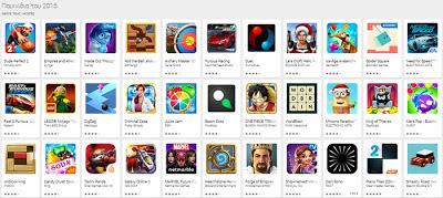 Τα καλύτερα δωρεάν παιχνίδια του 2015 για Android, όπως τα επέλεξε η Google