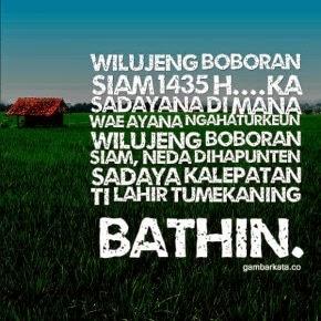 Ucapan Lebaran atau Idul Fitri 2014 dalam bahasa Sunda, Ucapan Lebaran 2014 dalam bahasa Sunda, Ucapan SMS BBM Lebaran atau Idul Fitri 2014 dalam bahasa Sunda