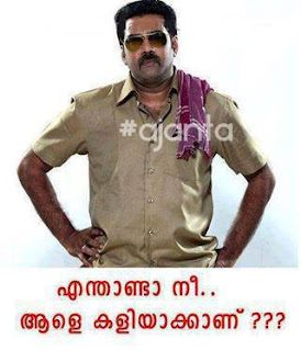 FB Comment Photo In Malayalam