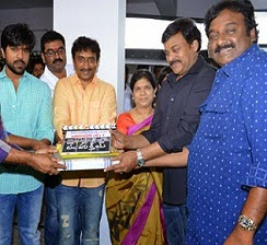 Ram Charan and Srinu Vaitla Movie Opening Photos