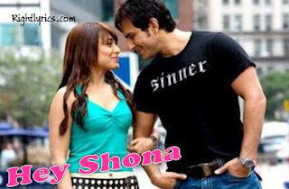 Hey Shona Lyrics - Ta Ra Rum Pum