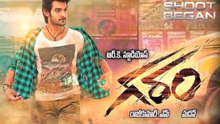 Garam _ Movie First Look – Aadi & Adah Sharma (HD)