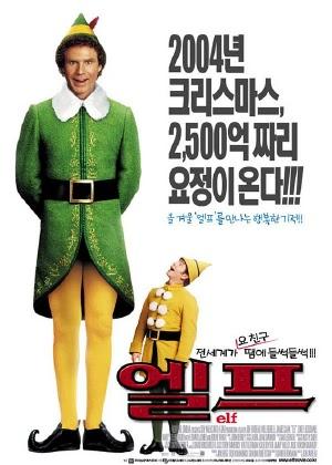 Chàng Tiên Đáng Yêu - Elf (2003) Vietsub