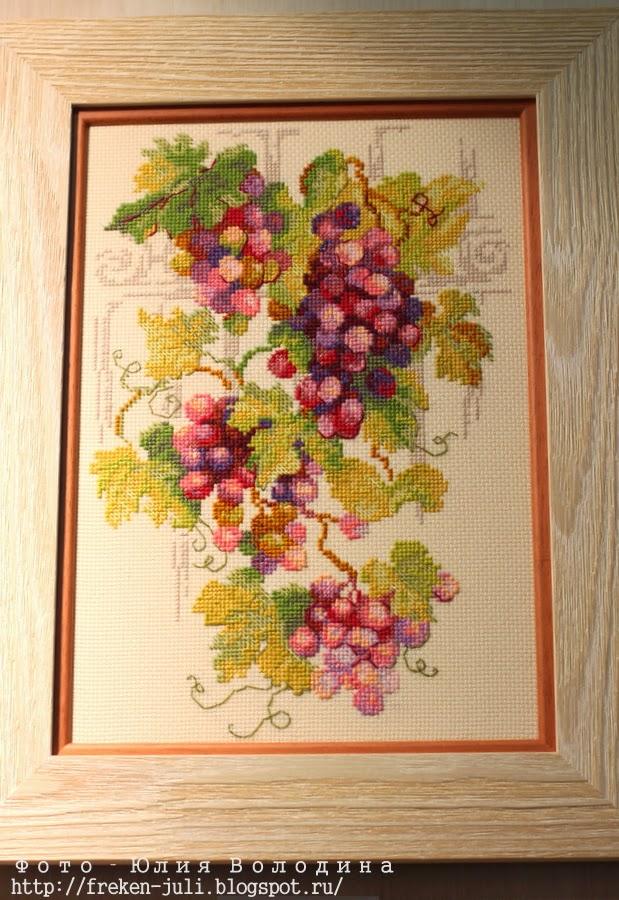 Вышивка виноград риолис