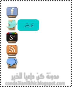 social site menu