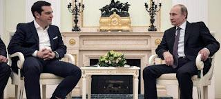 http://freshsnews.blogspot.com/2015/07/20-tsipras.html