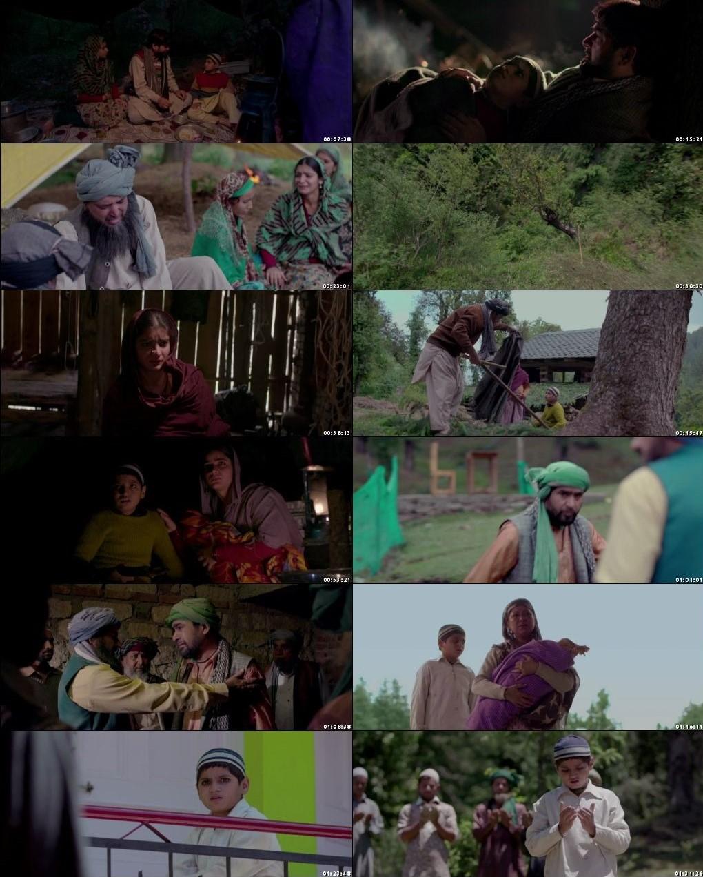 Karim Mohammed 2018 Movie Screenshots