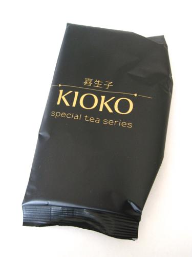 http://4.bp.blogspot.com/-bqcq9Aw4F-s/VSRM39t_czI/AAAAAAAAXJI/HJZtyb38Wzs/s1600/kioko2.jpg
