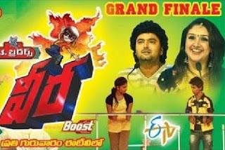 Veera Game Show -E 25 -10th Jan – Grand Finale