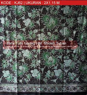 Motif Batik Baru, Batik Indonesia, Indonesian Batik.