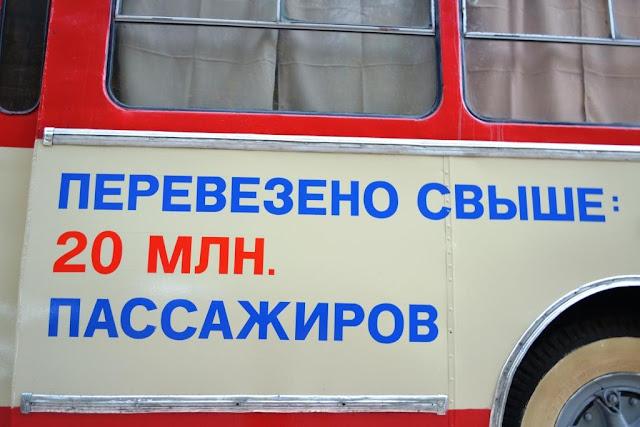 Памятник троллейбусу в Крыму. 20 млн человек. Фото