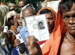 New Voter ID Card Chhattisgarh