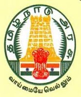 TN TRB Direct Recruitment of Post Graduate Assistants For the Year 2012-2013