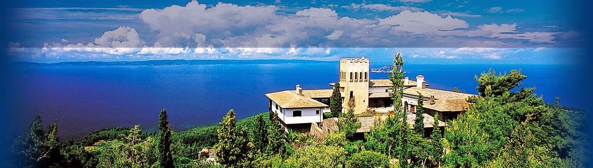 Villa-Galini