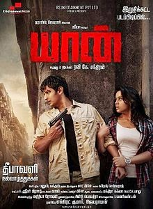 Yaan (2014) Tamil Movie Poster