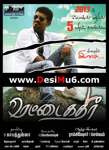 Gulaab Gang Tamil Movie Mp3 Download
