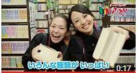 ほんだらけ(JAPAN)TVCM