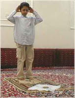 How The Salaat 2