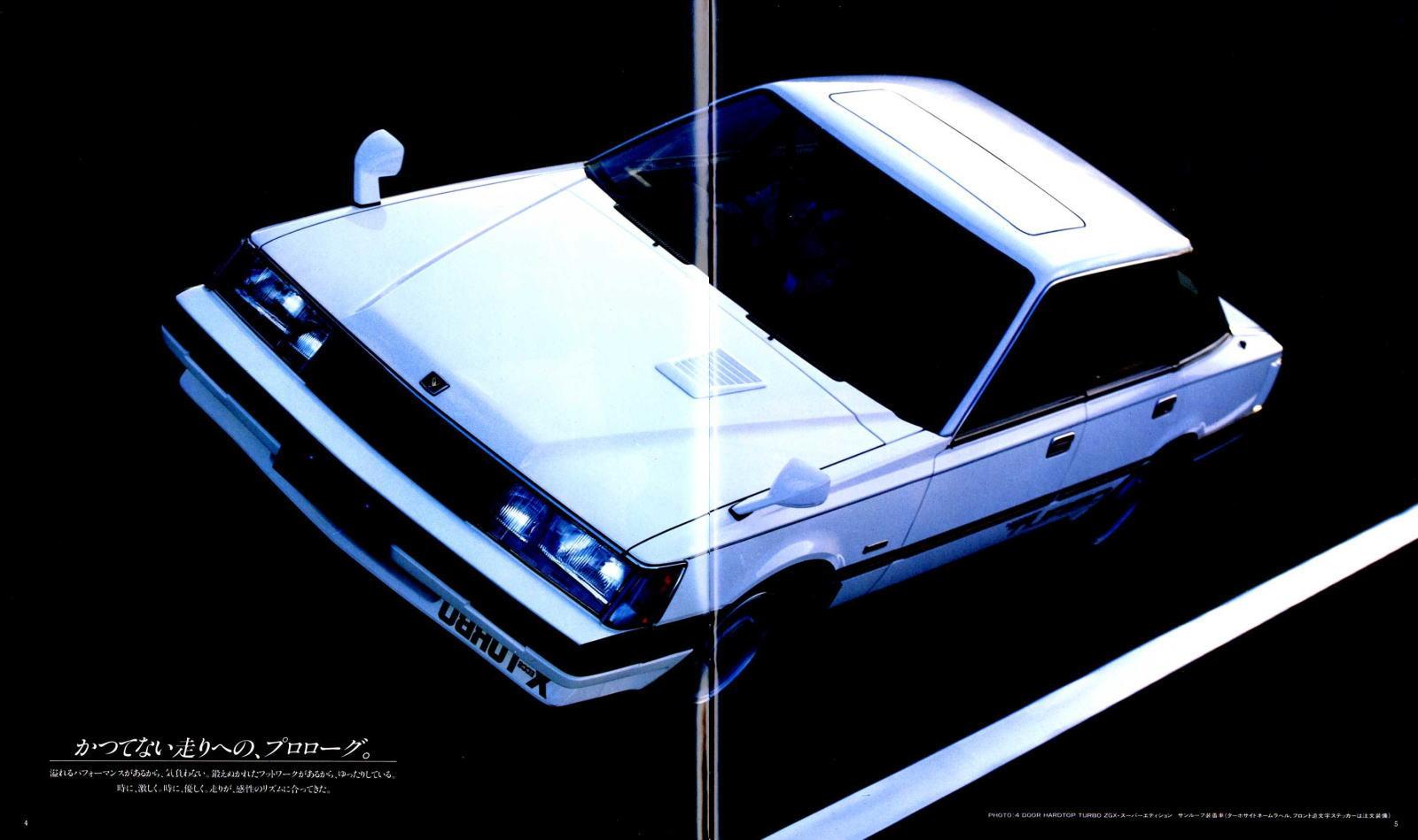 fender mirror, wing, lusterka na błotnikach, mocowane przy błotniku, japoński samochód, motoryzacja z Japonii, JDM, ciekawostki, oryginalne, oldschool, klasyki, nostalgic, stare, klasyczne, modele, dawne, auta, フェンダーミラー, 日本車, Nissan Leopard F30