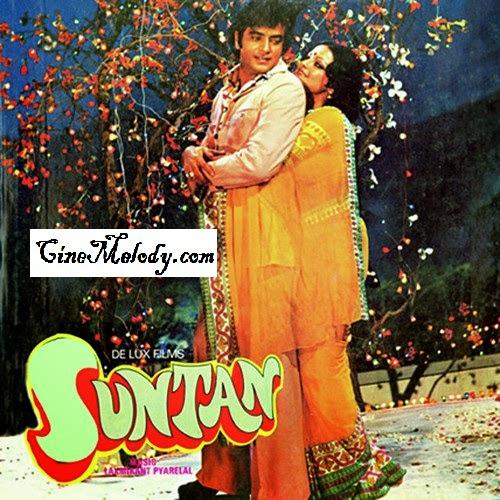 Suntan Telugu Mp3 Songs Free  Download  1976