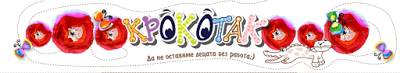 http://krokotak.com/
