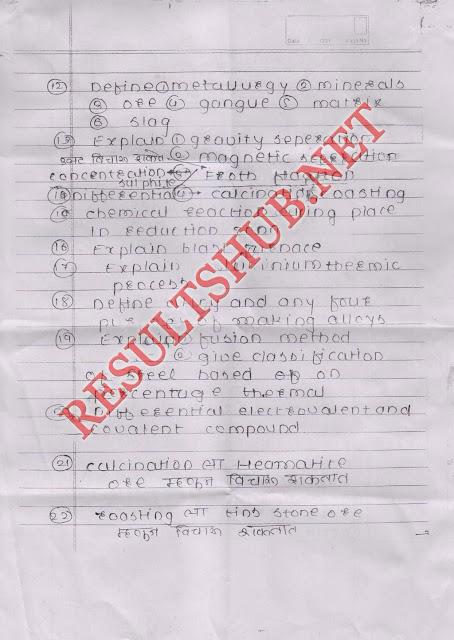 Msbte chemistry 2013 paper leak again?