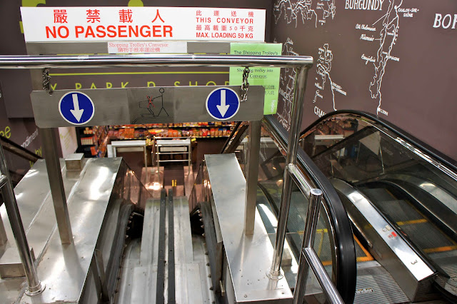 FUSION supermarket escalator trolley