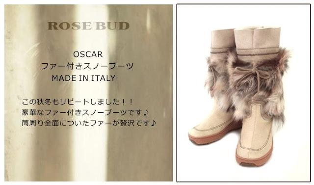 Oscar Boots Italy5