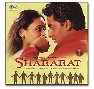 Shararat Movie
