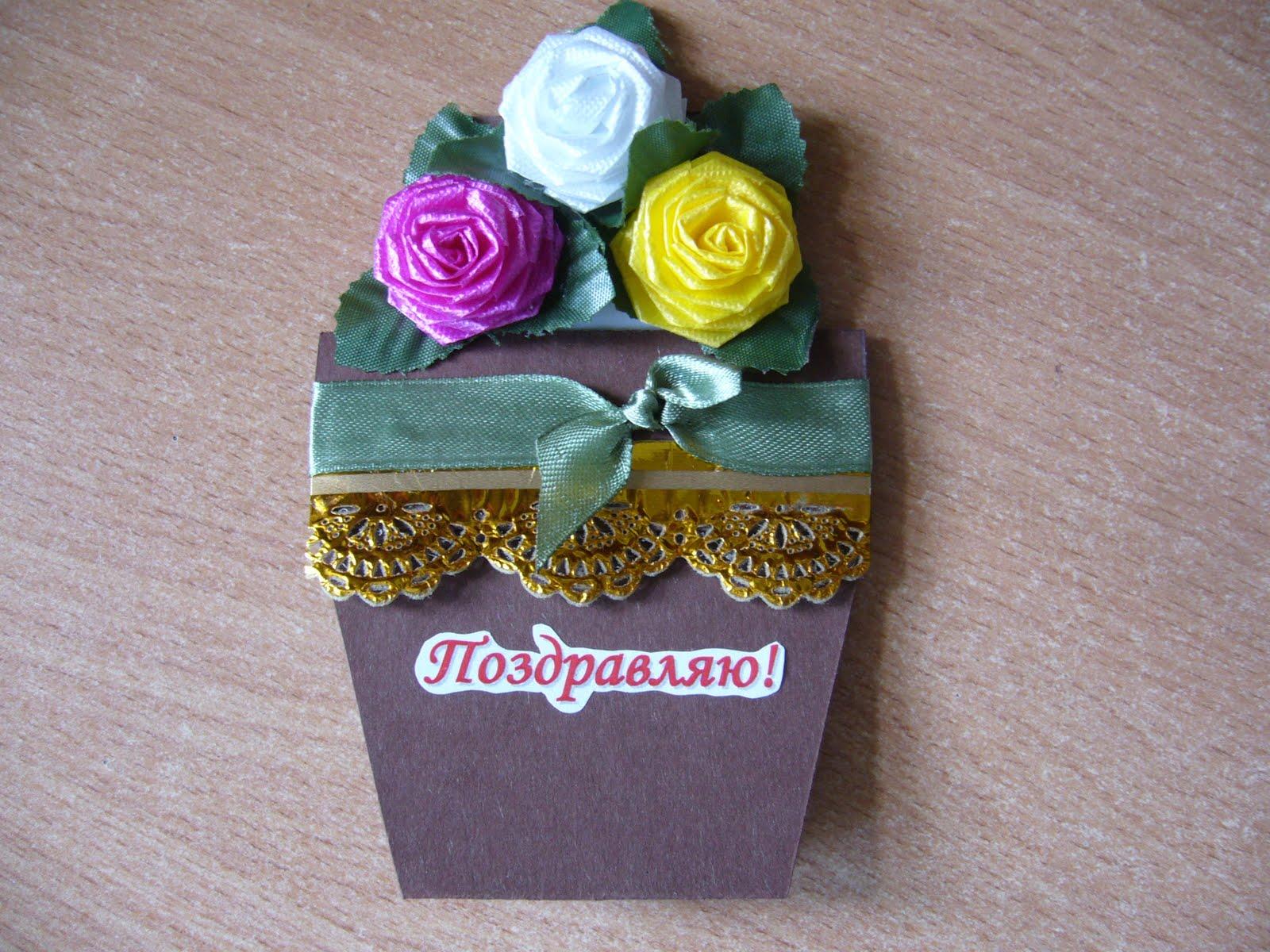 Стих к подарку горшок для цветов 17