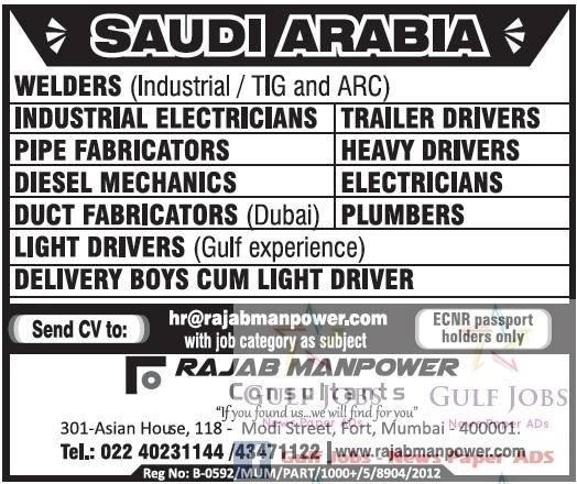 saudi arabia urgent job vacancies