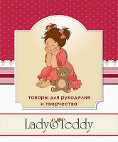 http://www.livemaster.ru/Lady-and-Teddy