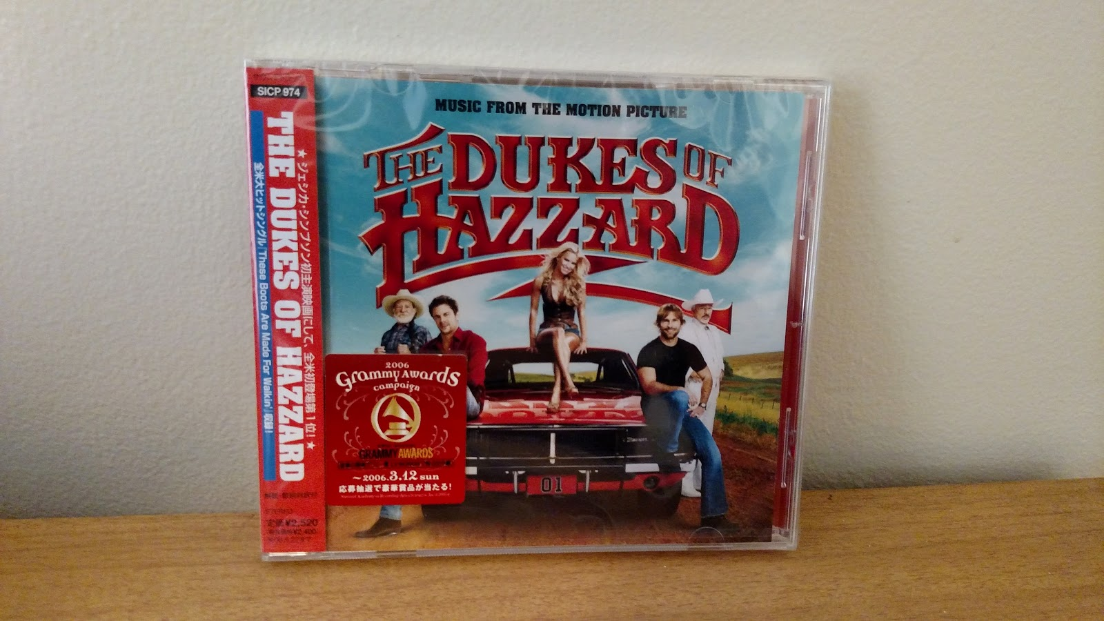 The Dukes of Hazzard  Wikipedia