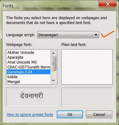 Changing Devanagari Unicode font in Internet Explorer