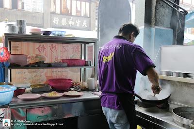 翰记炒河粉 @ Kimberly Street, Penang.